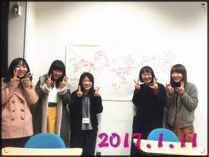 20170111_052905487_iOS