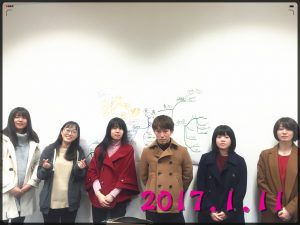 20170111_053010764_iOS